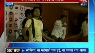 Asiad Champion Indian Hockey Team Heroes Returns Home