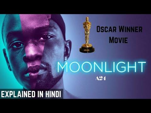 Moonlight (2016) Oscar Winner Movie Explained in Hindi