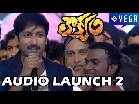 Loukyam Movie Audio Launch - Part 2 - Gopichand, Rakul Preet Singh