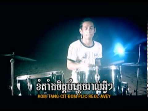 VCD CB04 Bundos Chet Prean