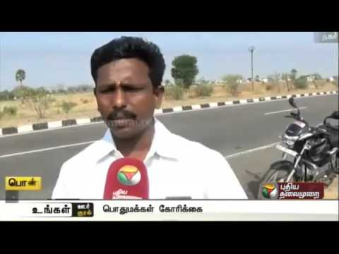 Arupukkottai-people-request-to-repair-damaged-drinking-water-pipe