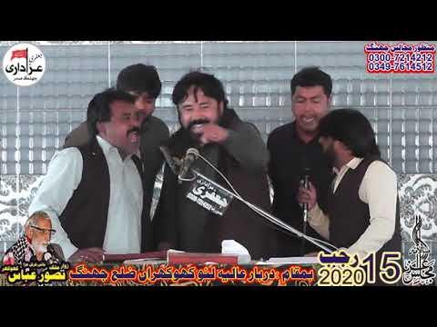 Ramadan Special - Zakir Qalandar Hussain Shah   Low Khokhara Majlis   15 Rajb 2020 (Jafri Azadari)