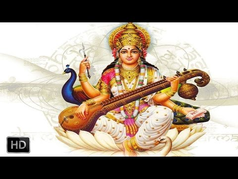 Vedic Mantras to Improve Education & Memory – Saraswati Gayathri