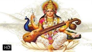 Vedic Mantras to Improve Education & Memory - Saraswati Gayathri