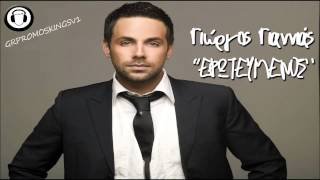 Giorgos Giannias videoklipp Ερωτευμένος