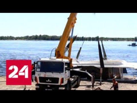 Вести. Дежурная часть от 13 июня 2018 года (21:20) - Россия 24 - DomaVideo.Ru
