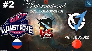 VGJ.Thunder vs Winstrike, game 2