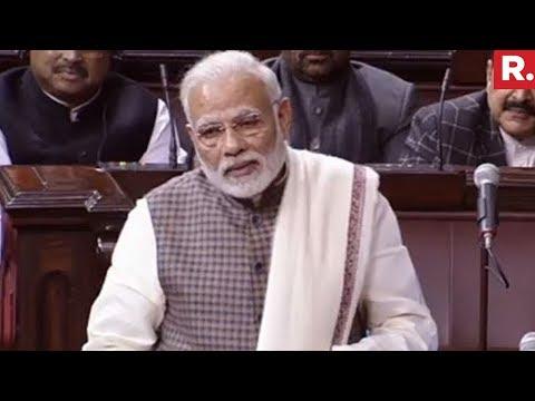PM Narendra Modi's Speech In Rajya Sabha | Full Speech видео