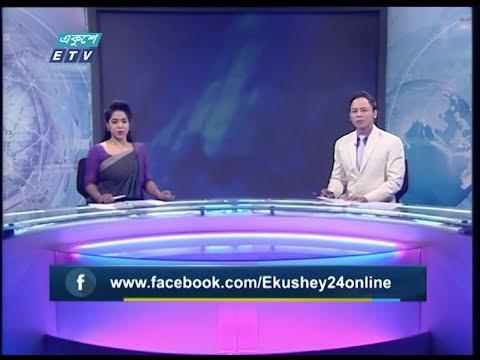 11 PM News || রাত ১১ টা সংবাদ || 18 January 2020 || ETV News