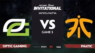 OpTic Gaming против Fnatic, Третья карта, Play Off StarLadder Imbatv Invitational S5 LAN-Final