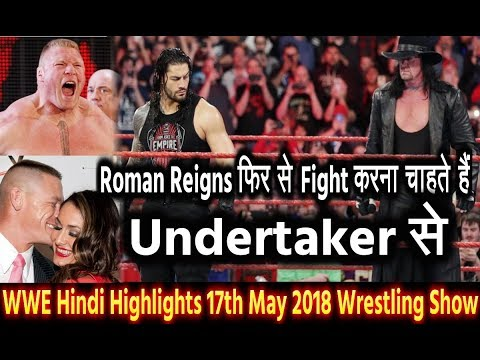 WWE Highlights Hindi 17th May 2018 Roman Reigns vs Undertaker - Roman Interview on Brock RAW HINDI
