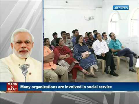 PM Shri Narendra Modi's Mann Ki Baat, April 2017