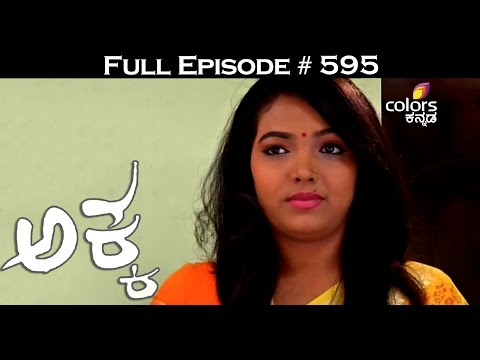 Akka--16th-March-2016--ಅಕ್ಕ--Full-Episode
