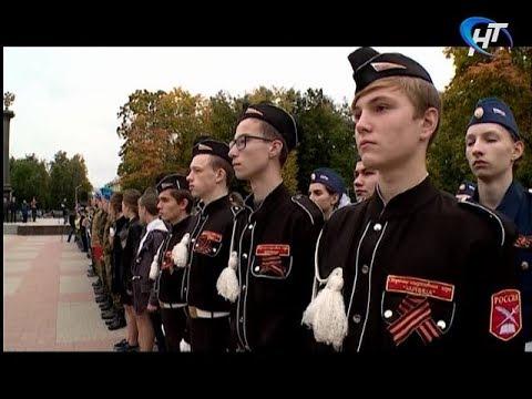 Военно-патриотическое движение «ЮНАРМИЯ» приняло в свои ряды юных новгородцев