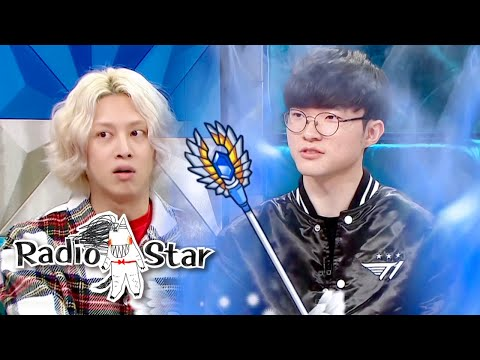 Faker is at the Top.Despite that, He Only use 200 Dollars a Month [Radio Star Ep 650]