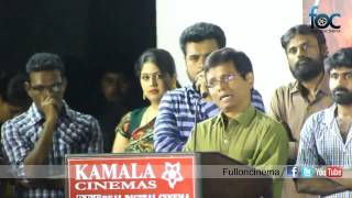 Ettuthikkum Madhayanai Audio & Trailer Launch Part 2