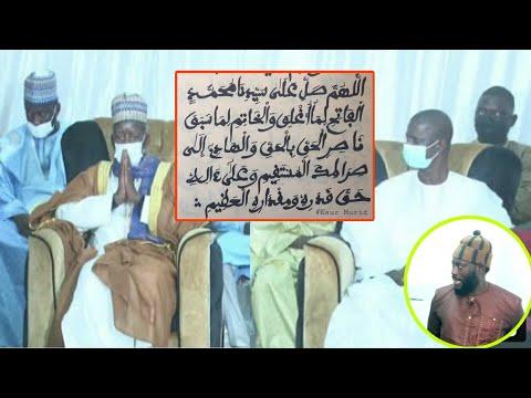 Urgent : Antoine Diome Récite Salatou Alla Nabi, Devant Le Khaliff,,😀😀😀