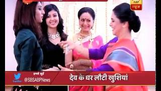 Kuch Rang Pyar Ke Aise Bhi: Sonakshi returns to her in laws house For latest breaking news, other top stories log on to: http://www.abplive.in & https://www....