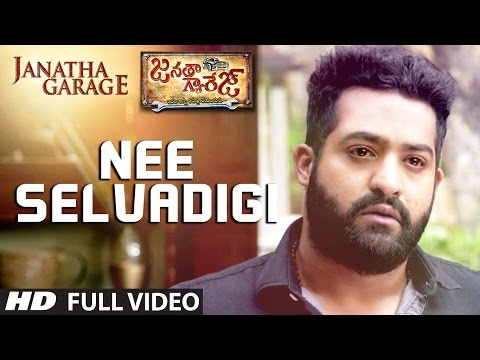 Nee Selvadigi Full Video Song ||
