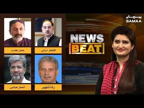 Nawaz Rihayi Tehreek | News Beat | Paras Jahanzeb | SAMAA TV | 24 Mar 2019