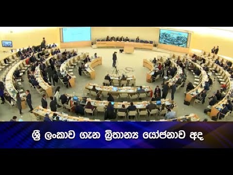 Another resolution on Sri Lanka for the Human Rights Commission