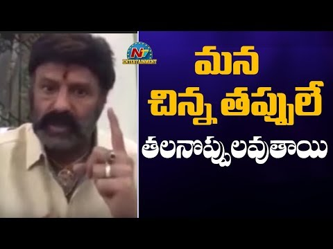 Nandamuri Balakrishna Request To All About Present Issue