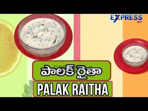 Palak Raita Recipe (World Health Day Special)   Yummy Healthy Kitchen   Express TV