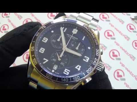 Victorinox - Swiss Army XLS - 241652 Review
