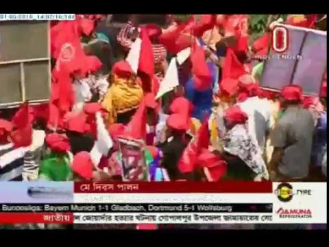 May Day being held amid rallies, processions (01-05-2016)