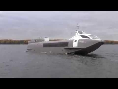 Судно наподводных крыльях Валдай 45Р. Ходовые испытания