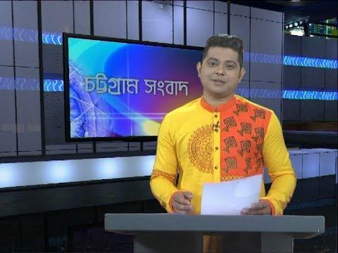 06 Pm News || সন্ধ্যা ৬টার সংবাদ || 14 February 2020 || ETV News
