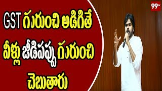 Pawan Kalyan Fires On TDP, BJP Government in Malikipuram Public Meeting |Janasena Porata Yatra