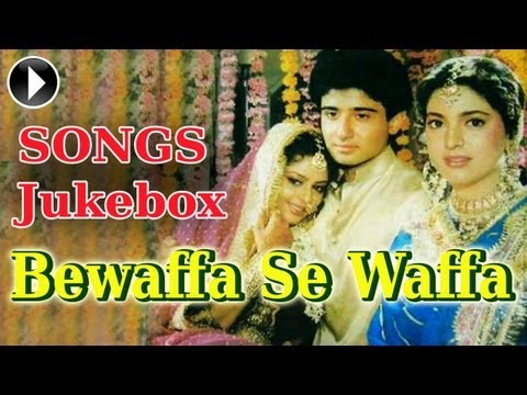 Video Bewaffa Se Waffa - Full Song Jukebox - Vivek Mushran, Juhi Chawla & Nagma. download in MP3, 3GP, MP4, WEBM, AVI, FLV January 2017