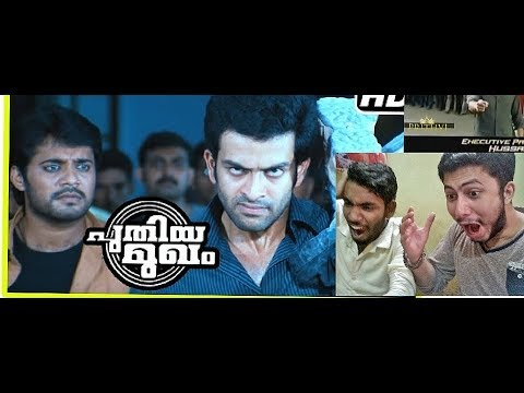 Video Puthiya Mugham College Mass Fight Scene || Prithviraj Sukumaran || Reaction & Review || BY leJB .. download in MP3, 3GP, MP4, WEBM, AVI, FLV January 2017