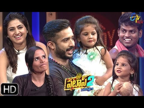 Patas 2 | 11th July 2019 | Full Episode 1110 | ETV Plus
