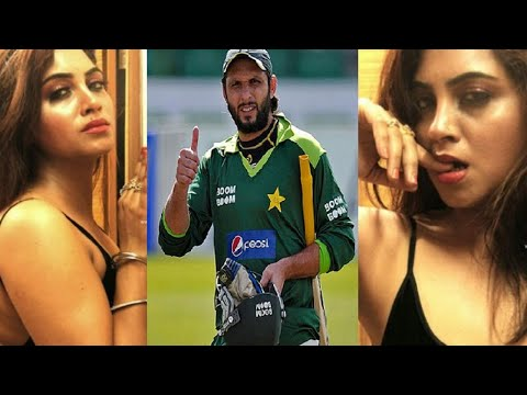 Shahid Afridi's Sex Tape Leaked!!!!