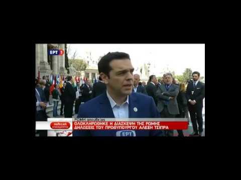Video - Το Μαξίμου για την Σύνοδο Κορυφής στη Ρώμη και την επιστολή Τσίπρα