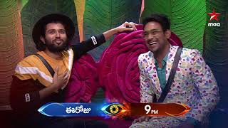 #Diwali special guest ga mikosam Vijay Deverakonda #BiggBossTelugu3 Today at 9 PM