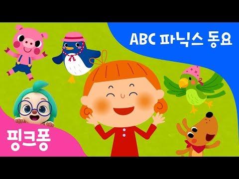 Video of 핑크퐁! 인기동요:보들북