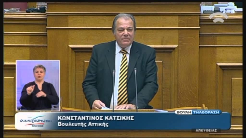 Κ. Κατσίκης (Ειδ. Αγορ. Αν.Ελ.) στη συζήτηση για την ανακεφαλαιοποίηση των τραπεζών (31/10/2015)