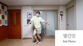 Video (ENG SUB)KPOP random play dance-Can you dance to KPOP music that comes out randomly? [GoToe KPOP] MP3, 3GP, MP4, WEBM, AVI, FLV September 2018