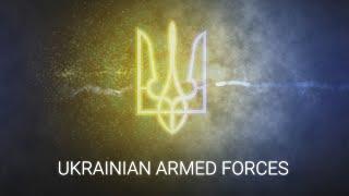 Армия Украины: Готовы к наступленÐ...