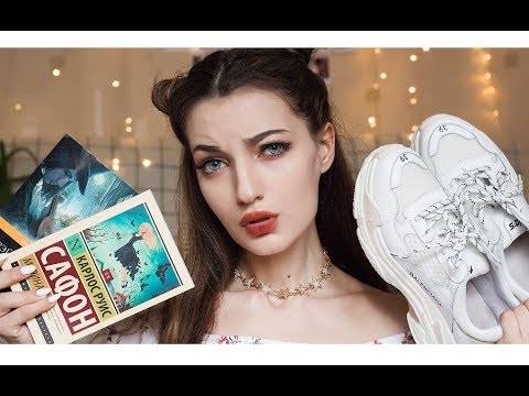 МАСТХЭВЫ ИЮНЯ - DomaVideo.Ru