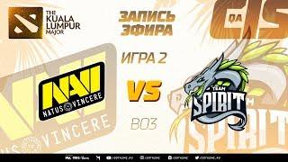 Natus Vincere vs Team Spirit (карта 2), The Kuala Lumpur Major, Закрытые квалификации | СНГ