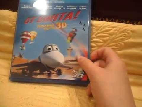 Обзор Специального издание игры и фильма От Винта 3D