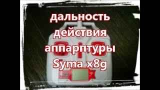 sqyxM25c7H8