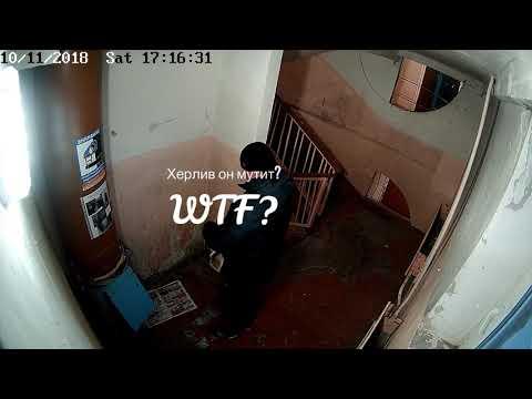 Знаменитый подъезд г. Шарыпово. Серия 2. секс, наркотики