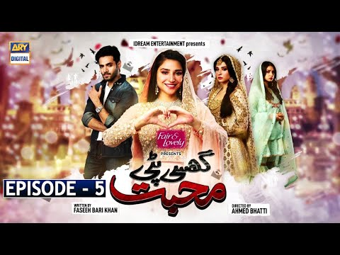 Ghisi Piti Mohabbat Episode 5 - Presented by Fair & Lovely - Subtitle Eng- 3rd Sept 2020 ARY Digital