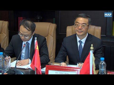 تطوير التعاون القضائي يكتسي أهمية بالغة للتنمية الاقتصادية بين الصين والمغرب