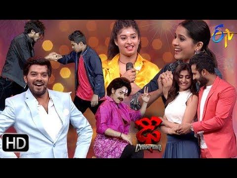 Dhee Champions   9th October 2019   Full Episode   ETV Telugu